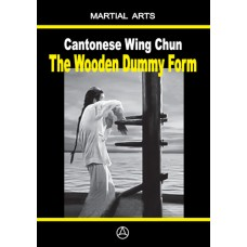 Cantonese Wing Chun - The Wooden Dummy Form