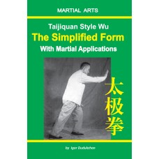 Taijiquan style Wu - The Simplified Form