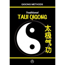 Traditional Taiji Qigong (ebook)