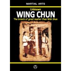 Unknown Wing Chun