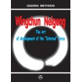 Wingchun Neigong (ebook)
