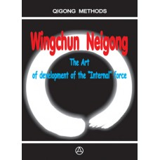 wingchun neigong