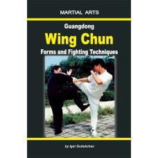 Guangdong Wing Chun