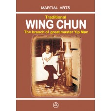 Traditional Wing Chun - ebook